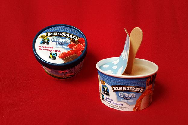 Ben & Jerry's Vanilla Honey Caramel / Raspberry Chocolatey Chunk